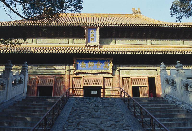 Храм Конфуция в Цюйфу