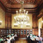 Городская библиотека Эрвина Сабо, Будапешт, Венгрия